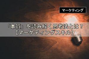 副業 ワードプレス wordpress 副業マフィア ブログ ビジネス マーケティング