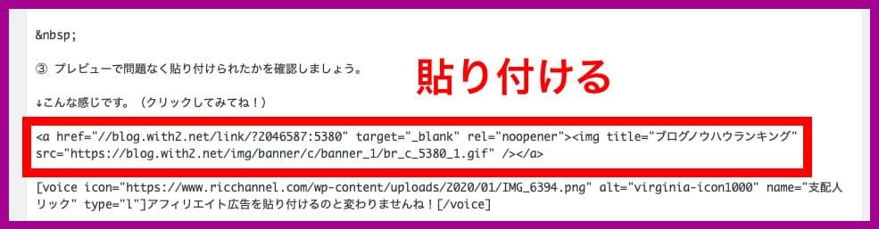 ワードプレスのブログランキング