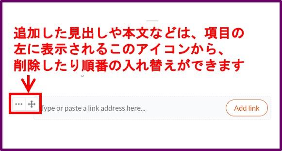 Twitter「ニュースレター」の作成・配信方法_3-3